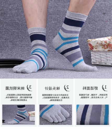 Five Finger Toe Breathable Thermal Size 7-11