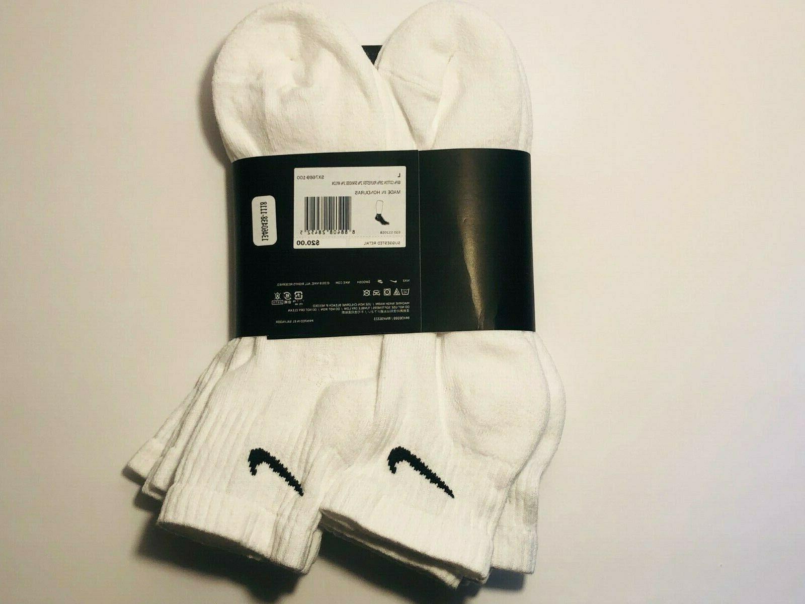 Nike Quarter White 8-12 10-13