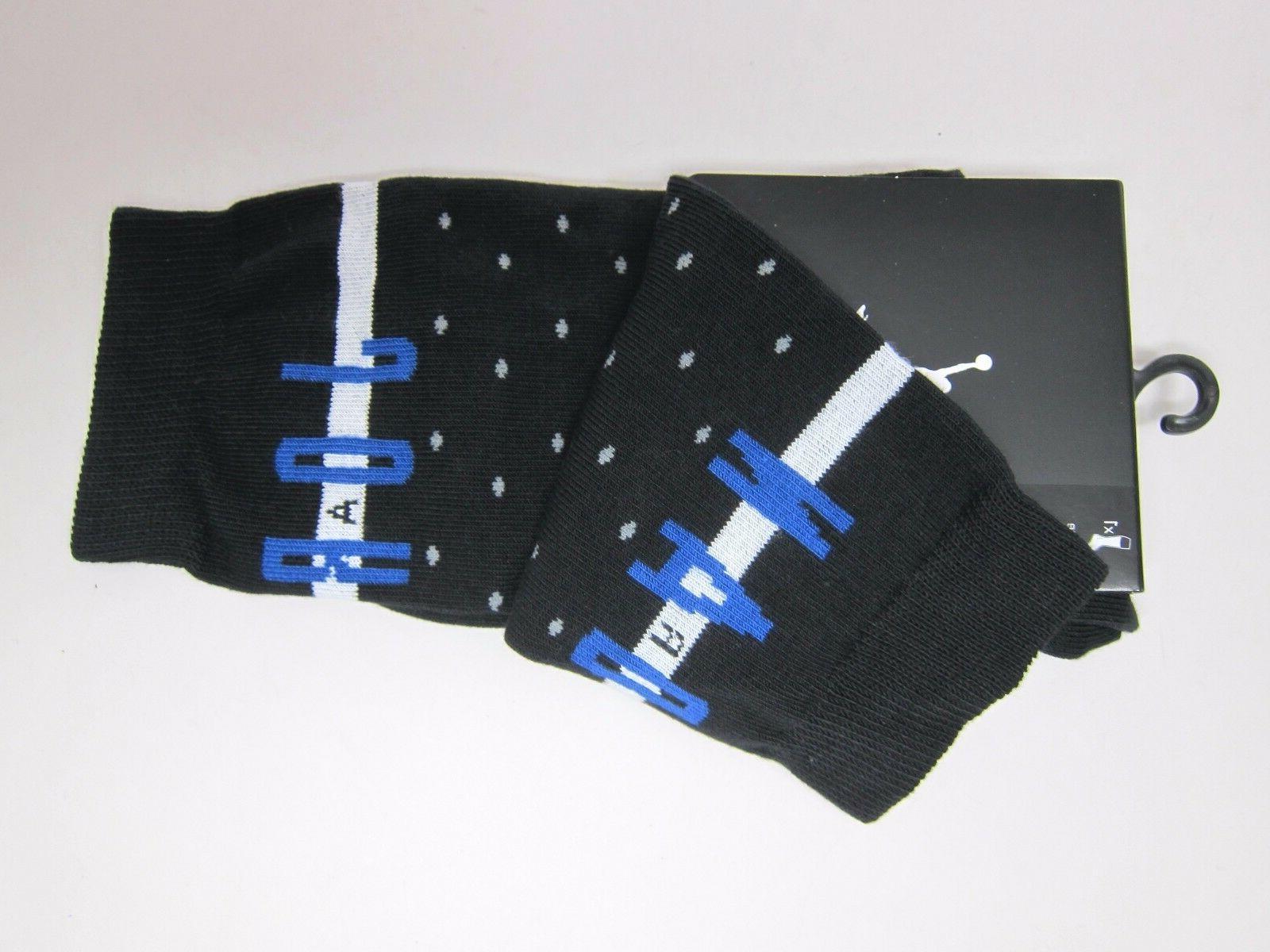 New Branded Core Black/Blue-White